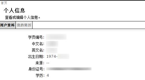jinglingshu_2014-10-31_07-18-432