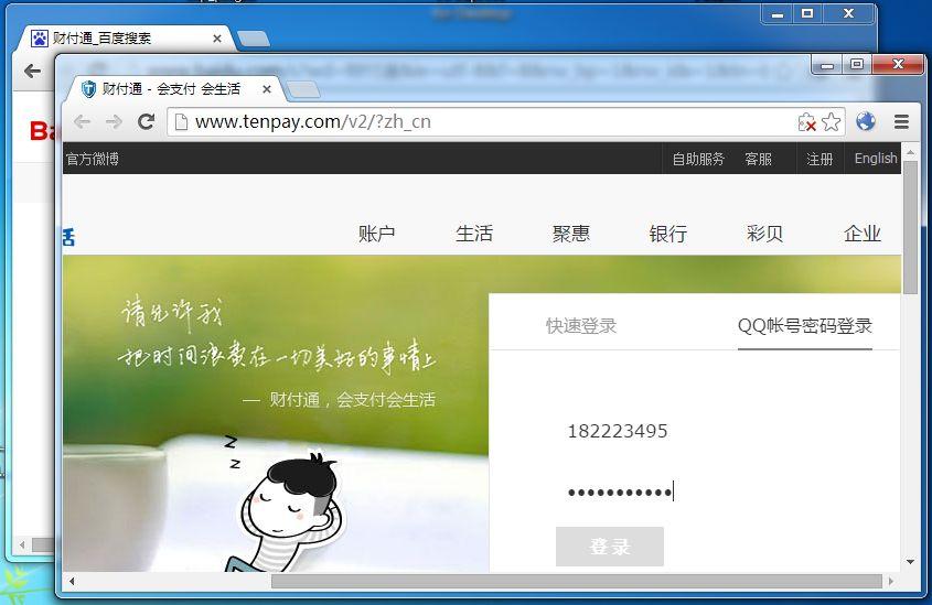jinglingshu_2014-11-11_13-23-43