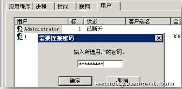 jinglingshu_2014-11-01_13-06-541