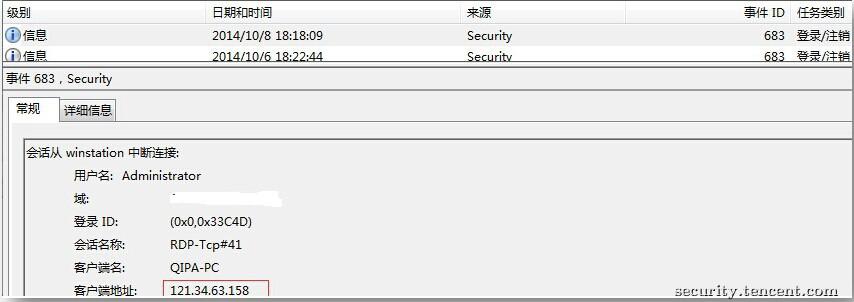 jinglingshu_2014-11-01_13-06-561