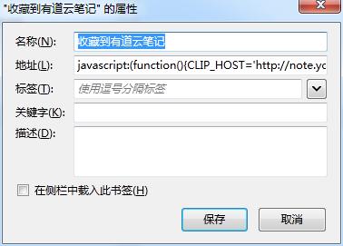 jinglingshu_2014-11-06_03-09-58