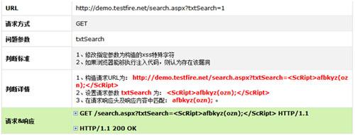 jinglingshu_2014-11-06_09-16-123