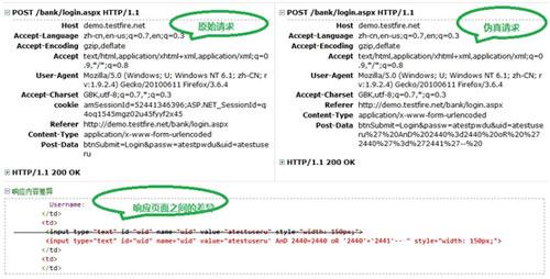 jinglingshu_2014-11-06_09-16-16