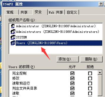 IIS6.0添加ISAPI_Rewrite组件与二级域名绑定子目录