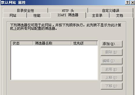 QQ截图20141201203146