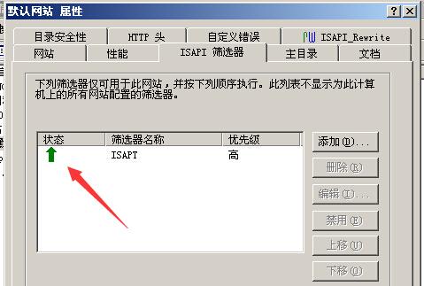 QQ截图20141201204039