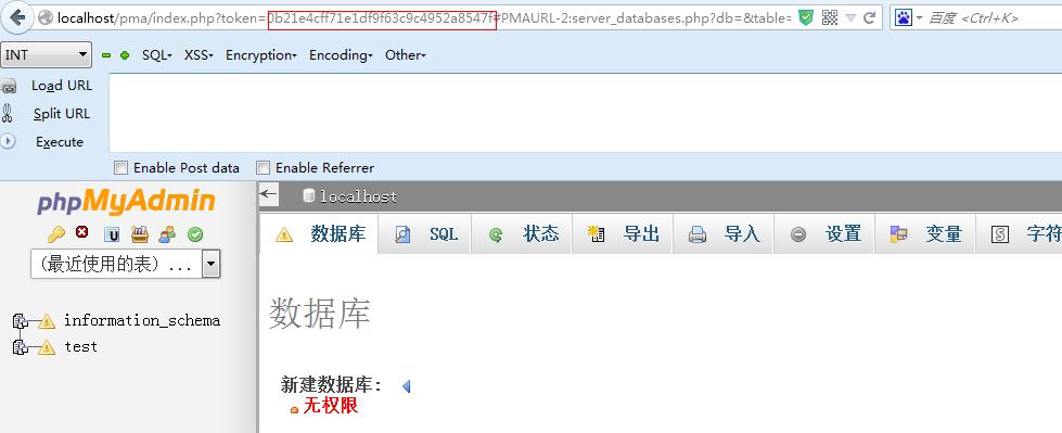 jinglingshu_2014-12-02_03-17-04
