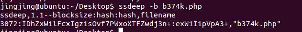 ssdeep检测webshell(模糊哈希算法)