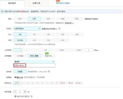 jinglingshu_2014-12-16_13-56-50