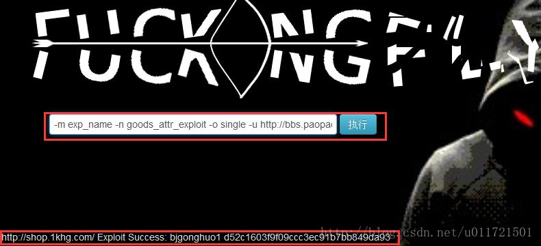 jinglingshu_2014-12-17_13-26-1