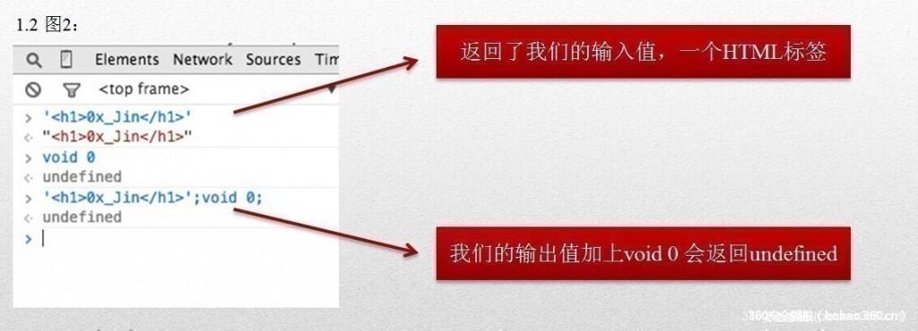 jinglingshu_2014-12-23_14-49-231