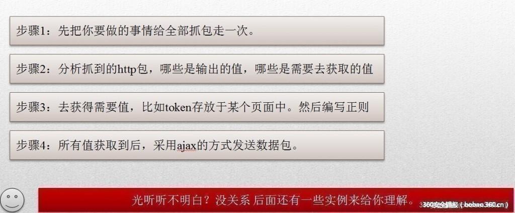 jinglingshu_2014-12-23_14-49-29