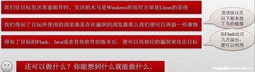 jinglingshu_2014-12-23_14-49-32