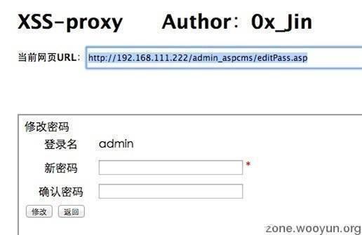 jinglingshu_2014-12-23_14-49-52