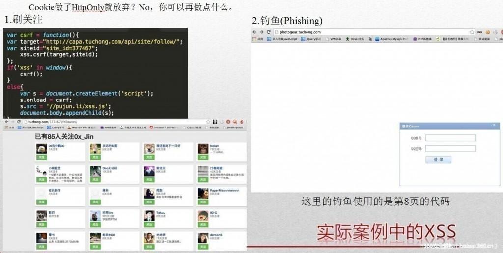 jinglingshu_2014-12-23_14-50-33