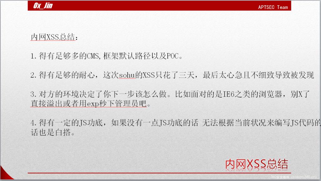 jinglingshu_2014-12-23_14-51-29