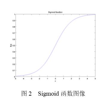 jinglingshu_2014-12-24_07-43-11