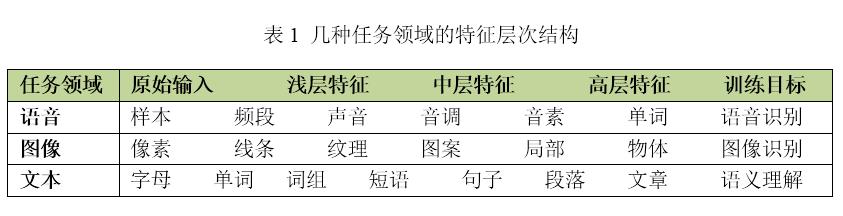 jinglingshu_2014-12-24_07-43-13