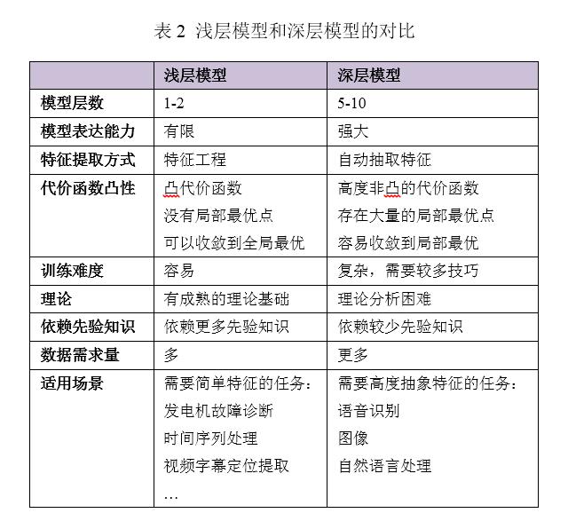 jinglingshu_2014-12-24_07-43-20