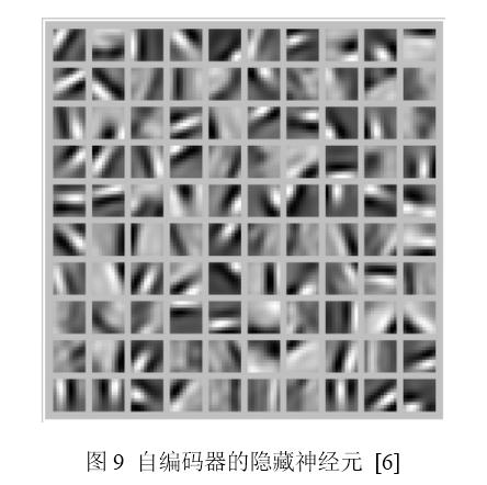 jinglingshu_2014-12-24_07-43-25