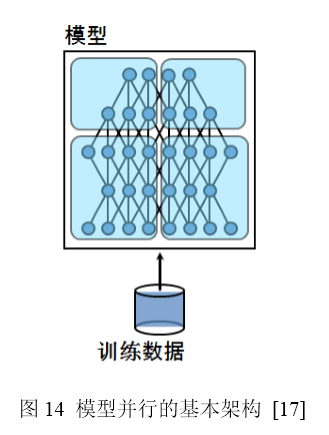 jinglingshu_2014-12-24_07-43-33