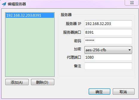 QQ截图20141225104043