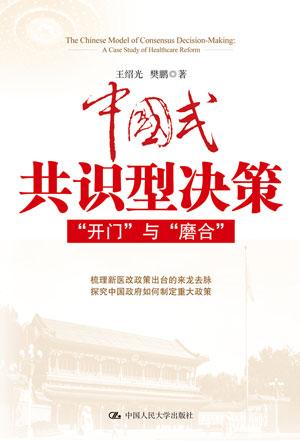 jinglingshu_2014-12-26_09-02-221