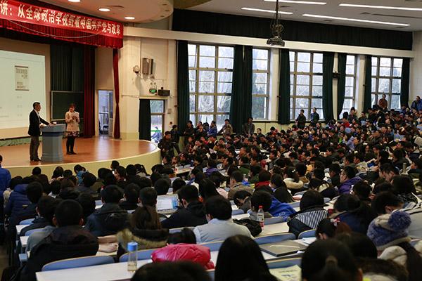 李世默在清华演讲:从全球政治学视野看中共与改革