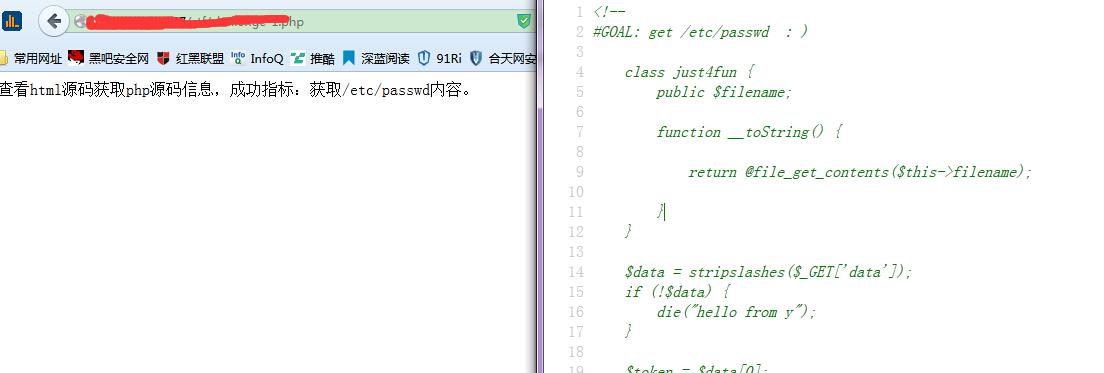 php反序列unserialize的一个小特性与利用
