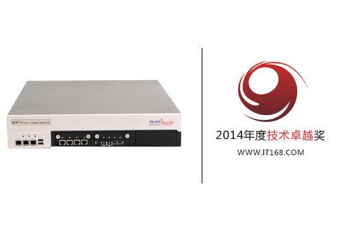 2014年度IT168技术卓越奖名单:安全篇