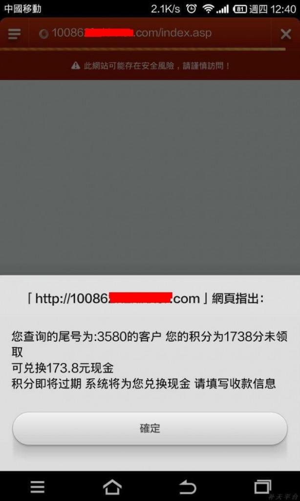 jinglingshu_2015-02-05_09-23-30