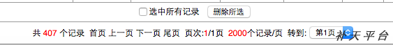 jinglingshu_2015-02-05_09-23-31