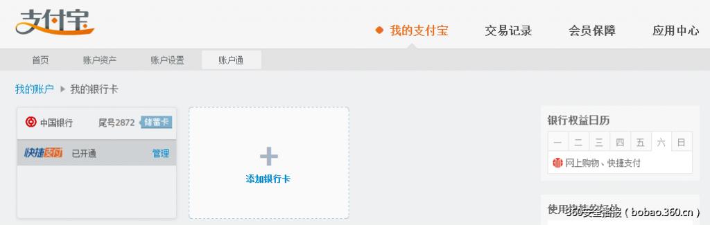 jinglingshu_2015-03-03_08-10-471