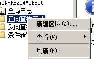 jinglingshu_2015-04-08_08-42-221