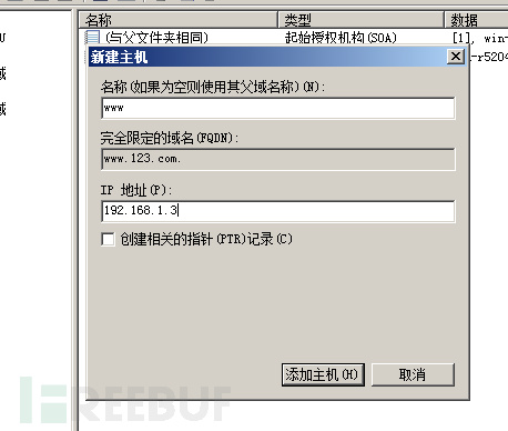 jinglingshu_2015-04-08_08-42-23