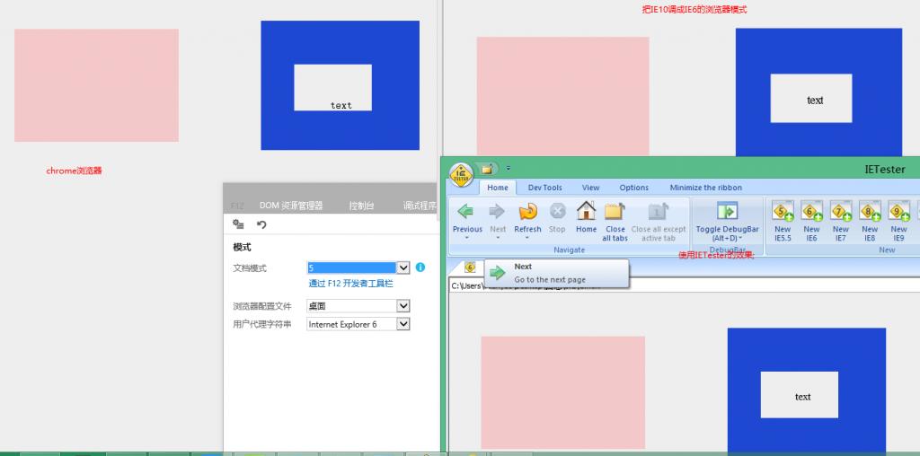 jinglingshu_2015-05-04_01-55-01