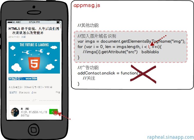 jinglingshu_2015-05-17_13-30-161