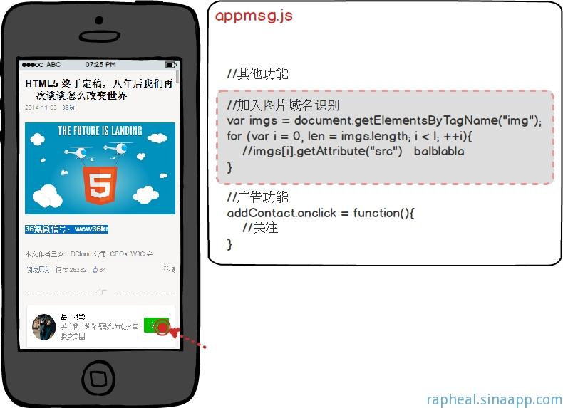 jinglingshu_2015-05-17_13-30-162