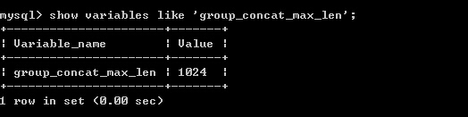 mysql中group_concat()长度限制