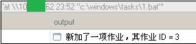 jinglingshu_2015-06-08_13-45-332