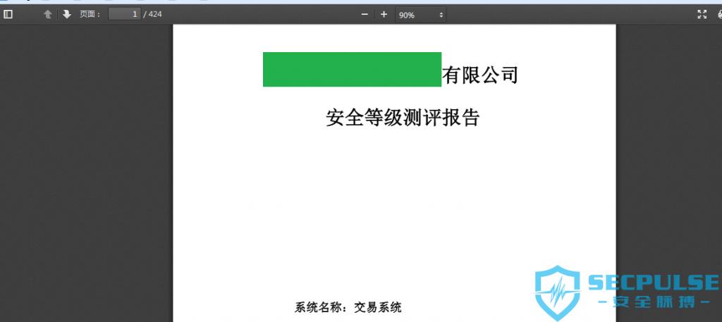 jinglingshu_2015-06-08_13-45-36