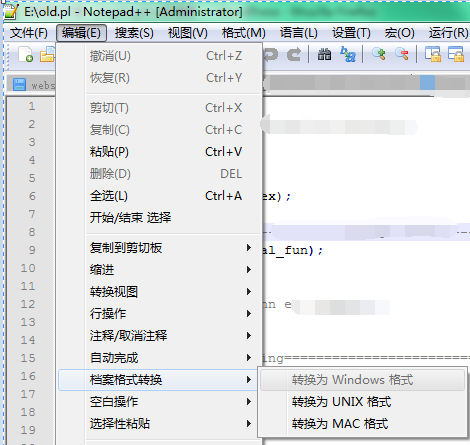 notepad++格式转换