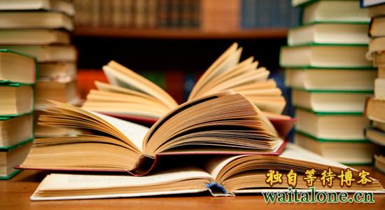 信息安全学习购书清单