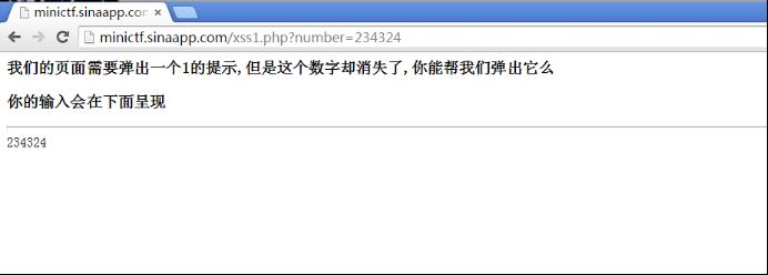 How to Xss(科普&minictf writeup)