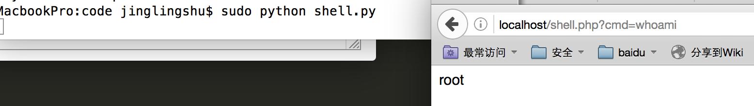 低权限php结合高权限python进行socket通信后门