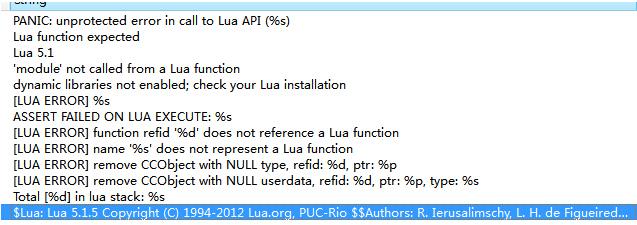 Lua游戏逆向及破解方法介绍