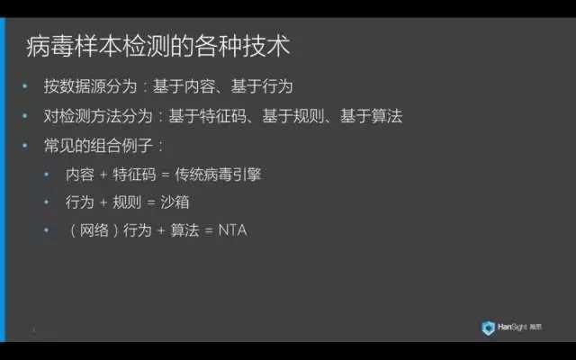 jinglingshu_2017-11-26_07-36-34