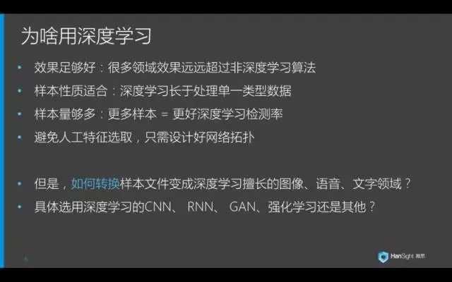 jinglingshu_2017-11-26_07-36-35