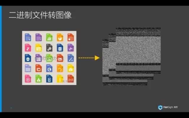 jinglingshu_2017-11-26_07-36-3