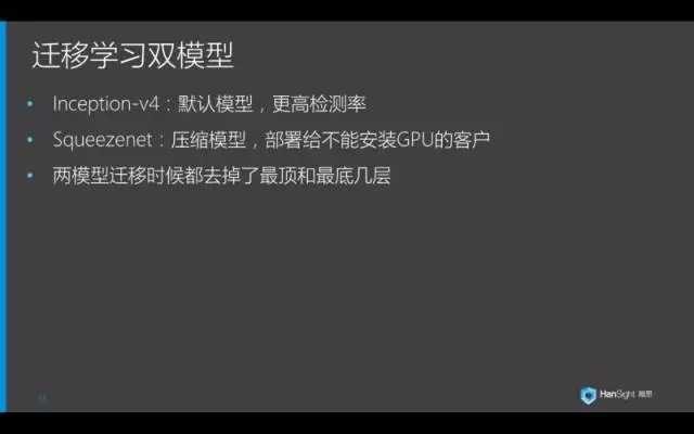 jinglingshu_2017-11-26_07-36-38